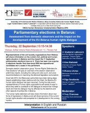 flyer invitation HDIM Belarus event 22 September