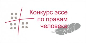 логотип_2011