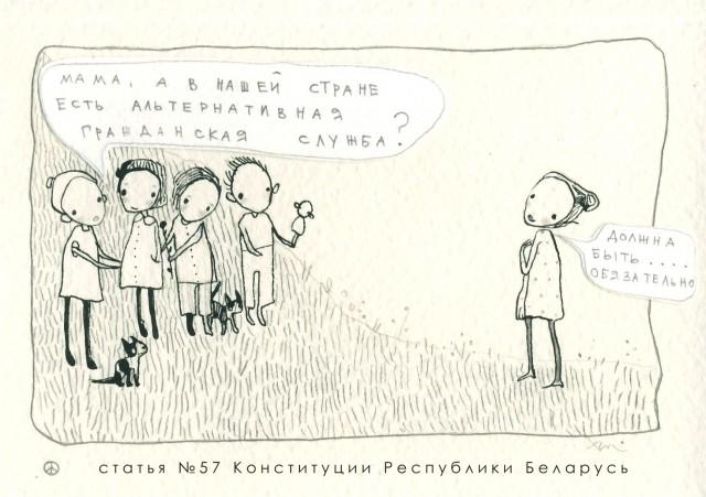 1795_640