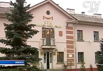 суд_первомайский район