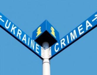 ua_crimea