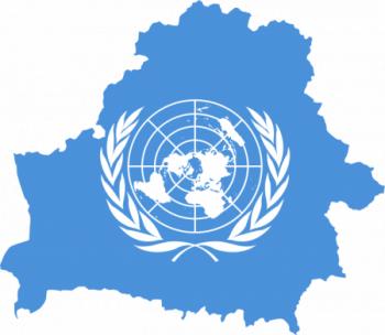 Беларусь_ООН
