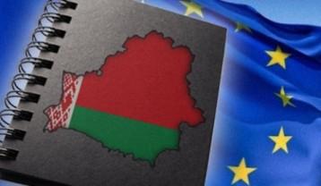 Беларусь_ЕС