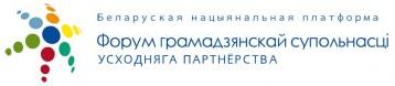 Лого_БНП_бел