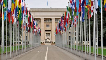 img-united-nations-office