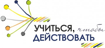 лого_проекта_школа адукаторов
