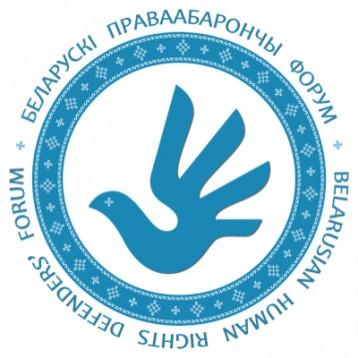 hrd-forum-logo-2017