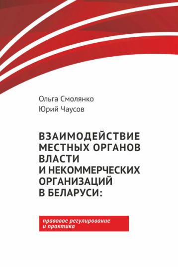 book-rdz-cover-420x631