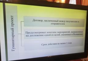 слайд_2