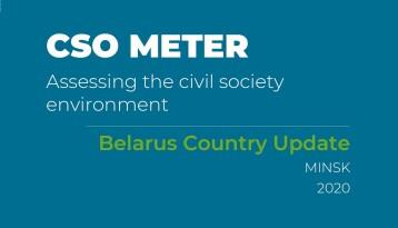 CSO Meter 2020 update