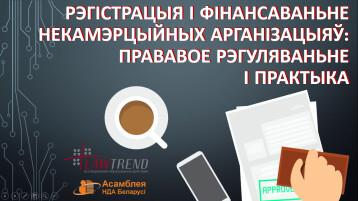 семинар_сайт (1)