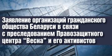 весна_утв